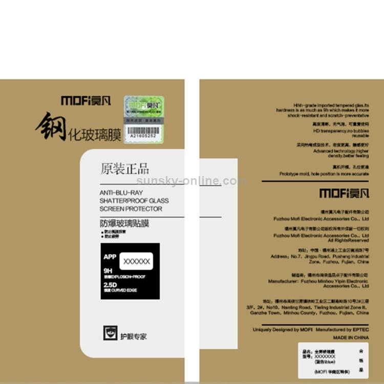 MPSG2266L