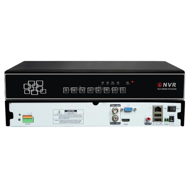 S-DVR-0207