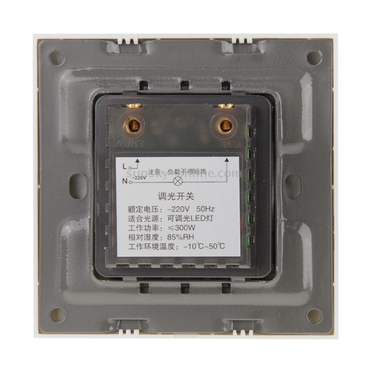 S-EPS-1560W