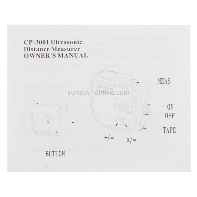S-HC-0955