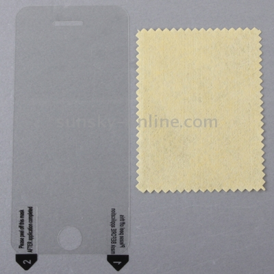 S-IP5G-1006B