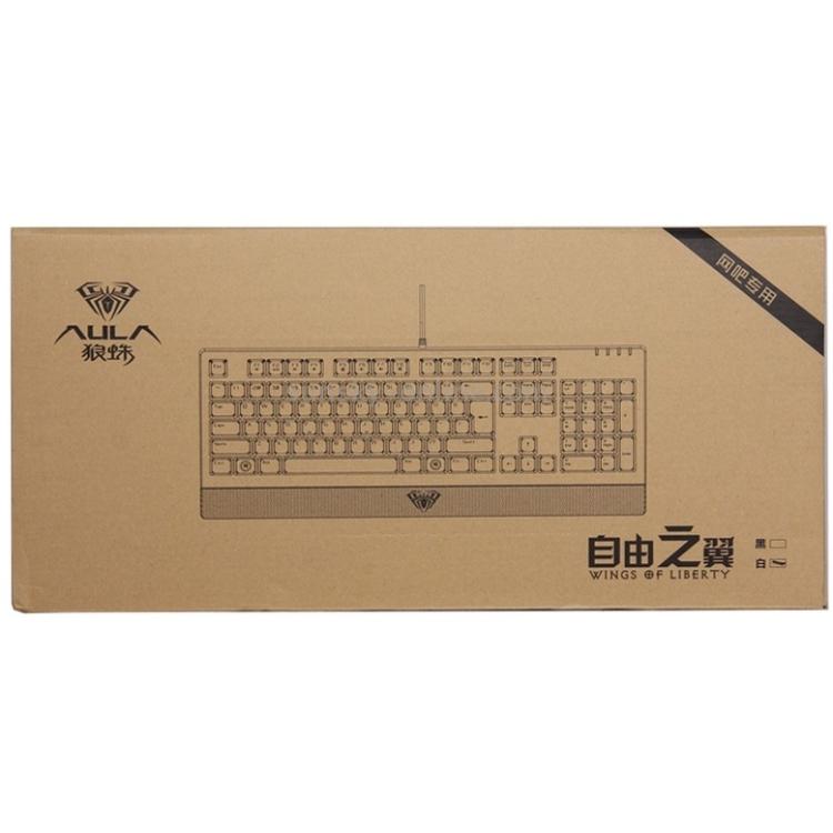 S-KB-0451