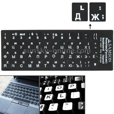 S-KB-0903