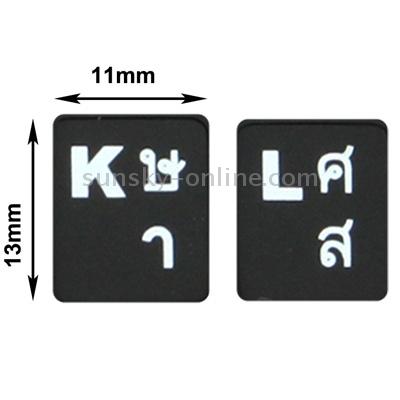 S-KB-0907