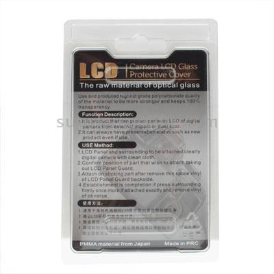 S-LPC-0138