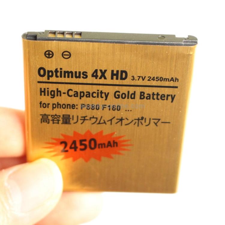 S-MPB-0956H