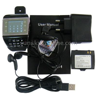 S-MPH-0227