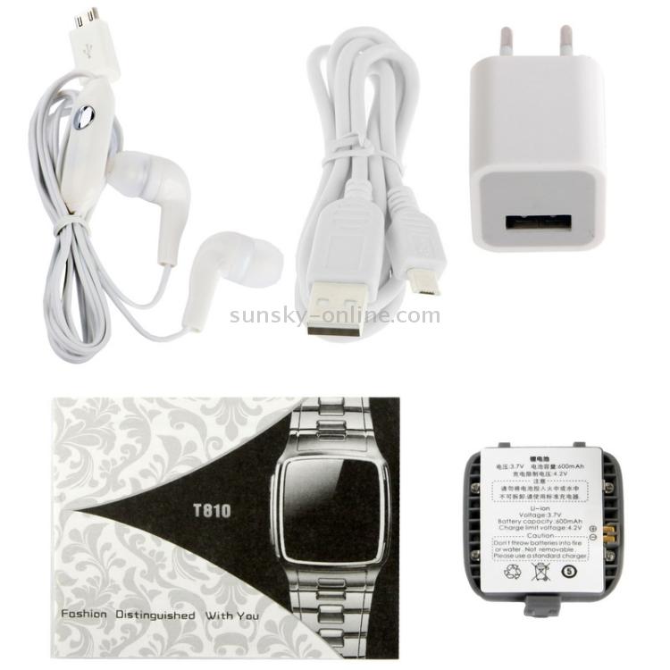 S-MPH-0260B