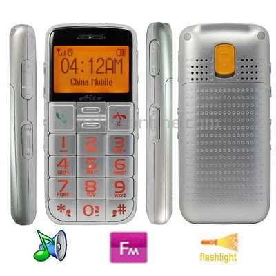 S-MPH-0703