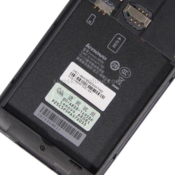 S-MPH-0817W