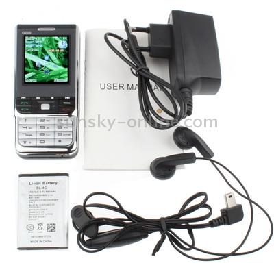 S-MPH-2320