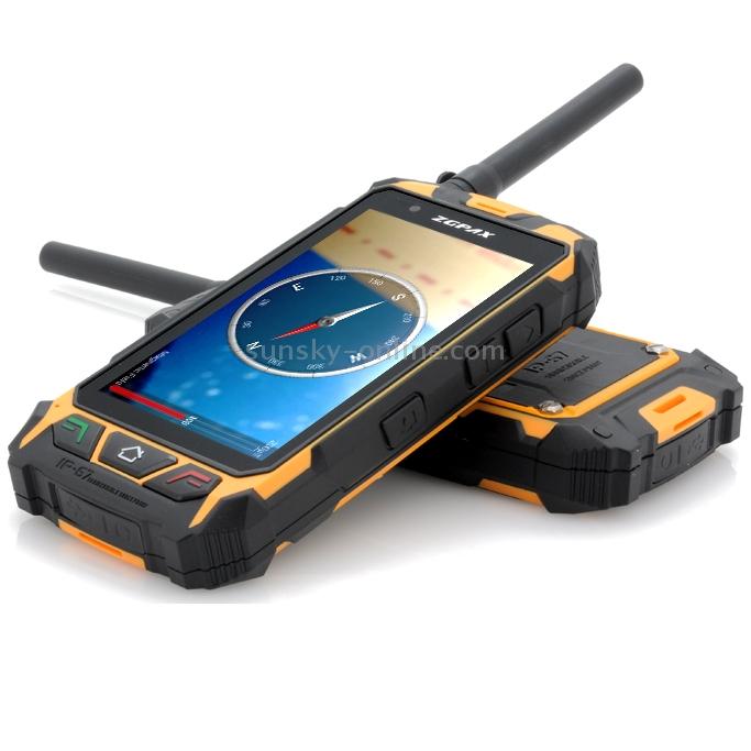 S-MPH-5002Y