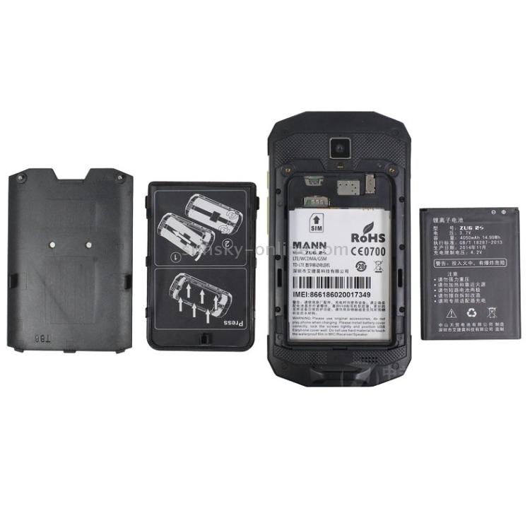 S-MPH-5210J