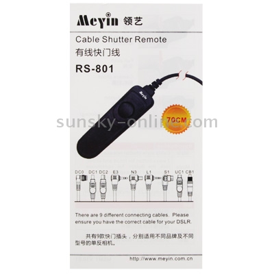S-RM-0155