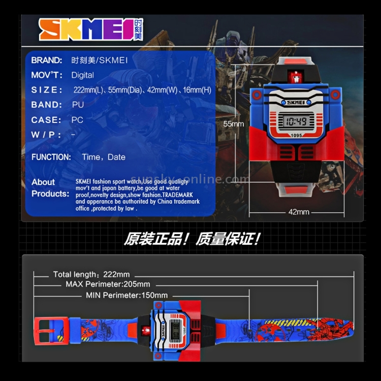 S-WA-0162H