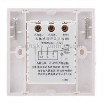 S-WP-0264