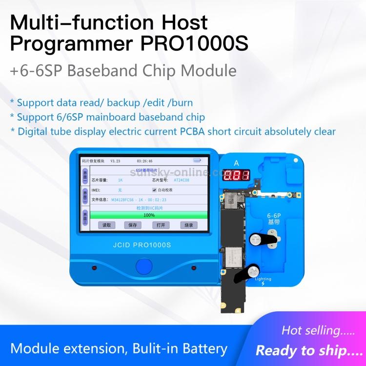 SPT8007