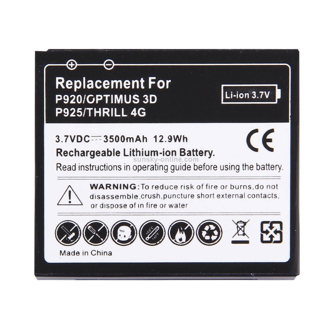 SUNSKY - For LG OPTIMUS 3D P920 / THRILL 4G P925 3 7V