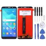 SUNSKY - Accessories for Huawei Y5 Prime (2018)
