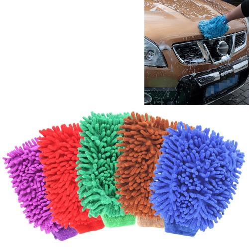Buy US Stock KANEED Microfiber Dusting Mitt Car Window Washing Home Cleaning Cloth Duster Towel Gloves (Random Color Delivery) for $1.32 in SUNSKY store