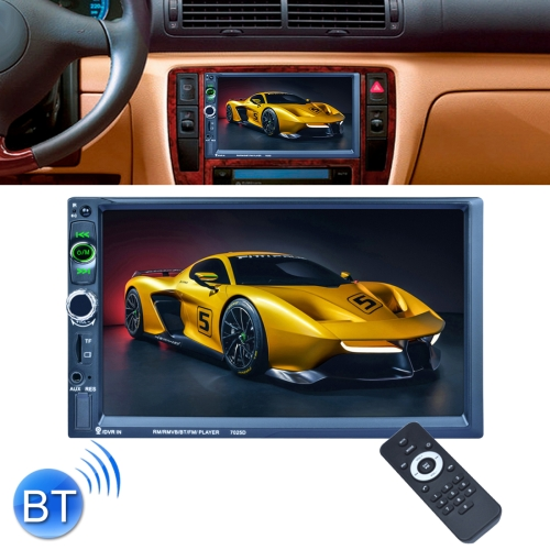 7025D 7 inch HD Touchscreen Double Din Stereo Car Receiver MP5 Player, with Bluetooth/FM/USB/TF, Support Rear View