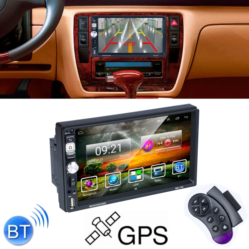 SUNSKY - 716 7 inch Universal Android 8 1 Car Radio Receiver