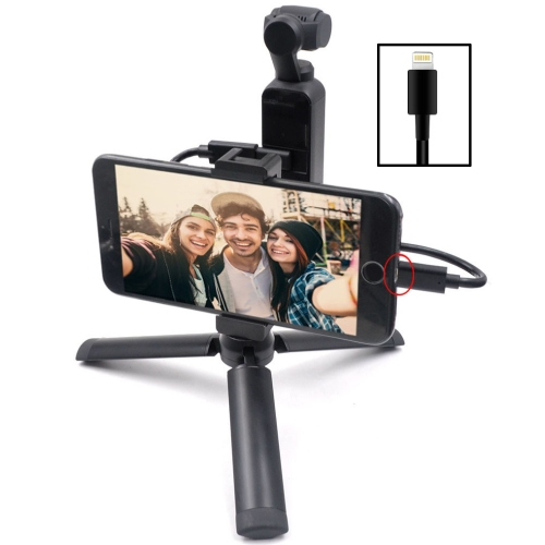 STARTRC Metal Hand-held Mobile Phone Clip Bracket Tripod Set Expansion Accessories for DJI OSMO Pocket, Support iPhone