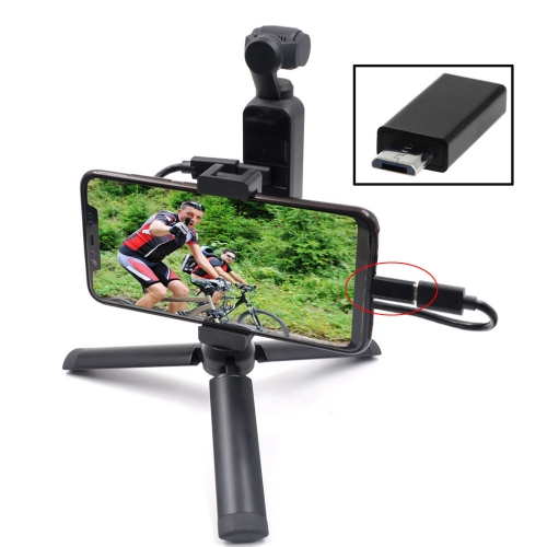 STARTRC Metal Hand-held Mobile Phone Clip Bracket Tripod Set Expansion Accessories for DJI OSMO Pocket, Support Android Phone