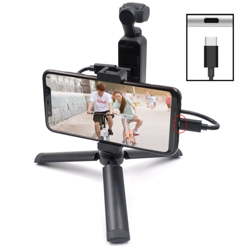 STARTRC Metal Hand-held Mobile Phone Clip Bracket Tripod Set Expansion Accessories for DJI OSMO Pocket, Support Type-C Interface