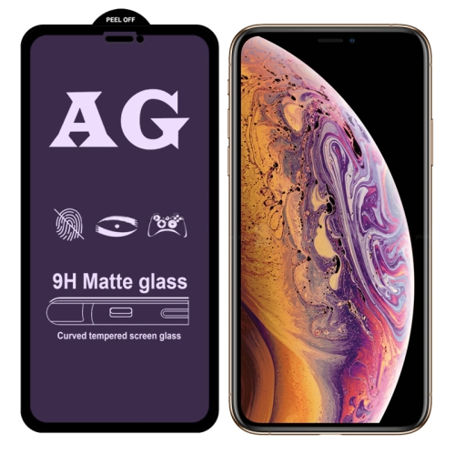 AG Matte Anti Blue Light Full Cover Tempered Glass For iPhone 8 & 7