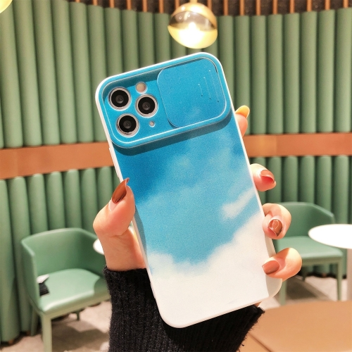 Gradient Color Sliding Lens Cover Design Shockproof Protective Case For iPhone 12(Green)  - buy with discount