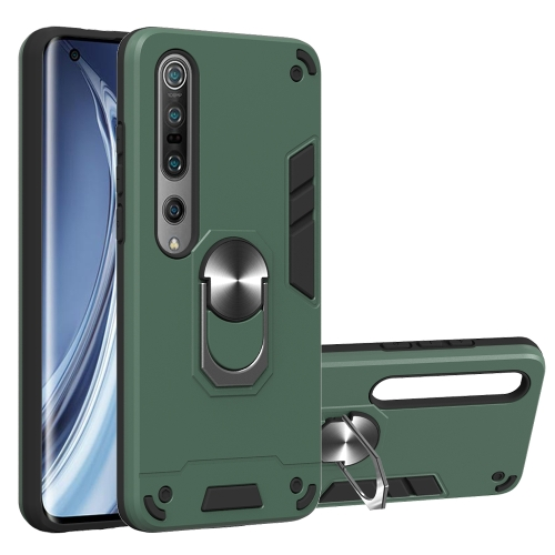 For Xiaomi Mi 10 5G / Mi 10 Pro 5G  2 in 1 Armour Series PC + TPU Protective Case with Ring Holder(Dark Green)