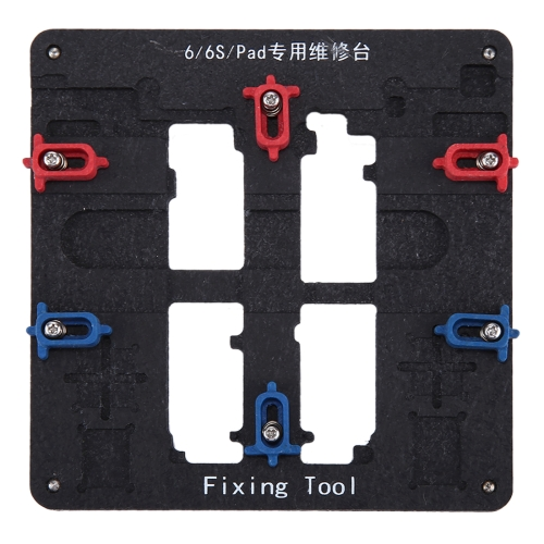 Anti-static High Precision High-temperature Resistant Motherboard Repairing Fixing Holder for iPhone 6 & 6s