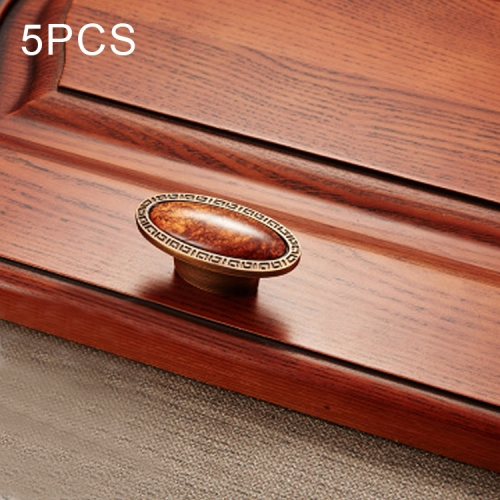 5 PCS 5008 Cabinet Zinc Alloy Retro Handle Coffee Cat Eye Handle (Coffee Cat Eyes)