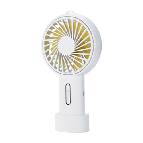 F20 Portable Adjustable Mini USB Charging Handheld Small Fan with 3 Speed Control (White)