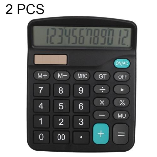 HC6025B