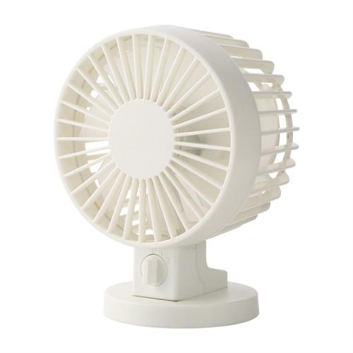 0.5W Portable Fan Desktop Electric Fan, with 2 Speed Control(White)