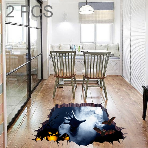 Buy 2 PCS Halloween Decoration 3D Horror Wall Sticker Living Room Bedroom Decoration Supplies, Random Style Delivery, Size: 34 * 75cm for $2.73 in SUNSKY store
