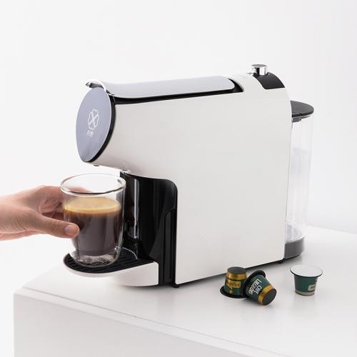 Original Xiaomi SCISHARE Multi-function Household Office Automatic Intelligent Coffee Machine
