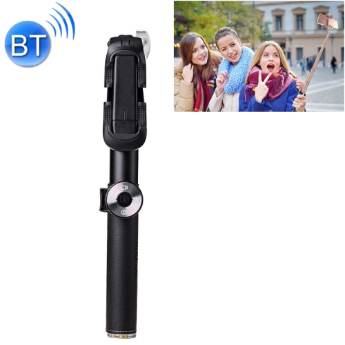 CYKE BR11D 6 in 1 Aluminum Alloy Retractable Multi-function Bluetooth Selfie Stick Set (Black)