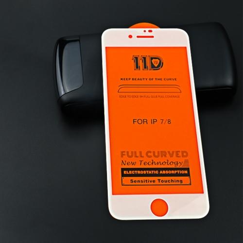 IP8P1016W