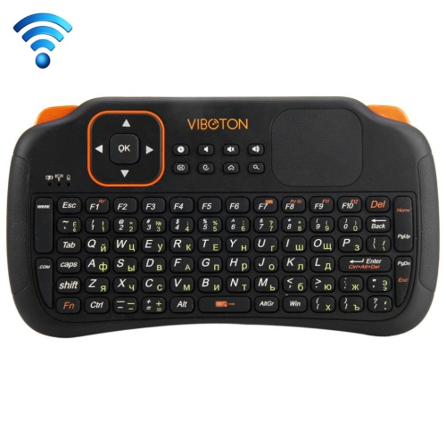 English i8 Air Mouse Wireless Backlight Keyboard with Touchpad for Android TV Box /& Smart TV /& PC Tablet /& Xbox360 /& PS3 /& HTPC//IPTV Durable Support Language