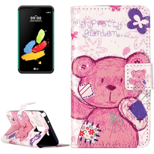 Buy For LG Stylus 2 / LS775 Embossment Pudding Bear Pattern Horizontal Flip Leather Case with Holder & Card Slots & Wallet for $2.14 in SUNSKY store