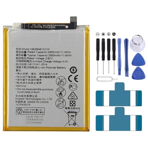 HB366481ECW Li-ion Polymer Battery for Huawei Honor 5C / Honor 7C / Honor 7A / Honor 8 / Honor 8 Lite / Huawei P10 / P9 Lite / Enjoy 7S / Enjoy 8 / Enjoy 8E / Nova Lite фото