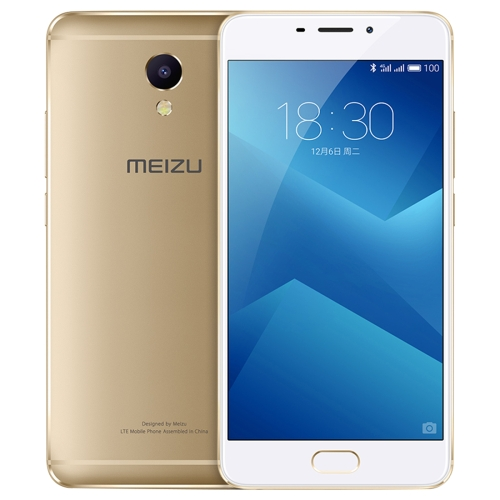 Buy Meizu M5 Note M621Q, 3GB+16GB for $143.16 in SUNSKY store