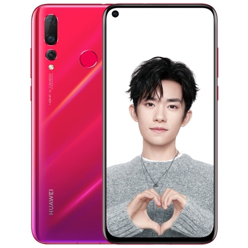 Huawei nova 4 VCE-AL00, 48MP Triple Cameras, 8GB+128GB, China Version, Face & Fingerprint Identification, 6.4 inch Android 9.0 Kirin 970 Octa Core + Micro Nuclei i7, 4 x Cortex A73 2.36GHz + 4 x Cortex A53 1.8GHz, Network: 4G, Dual SIM(Red)
