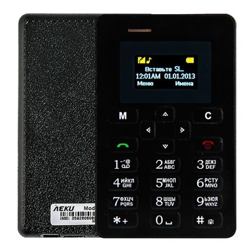 MPH0860B
