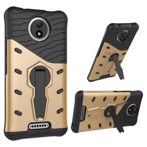 Buy For Motorola Moto C Shock-Resistant 360 Degree Spin Sniper Hybrid Cover TPU + PC Combination Case with Holder, Gold for $2.44 in SUNSKY store