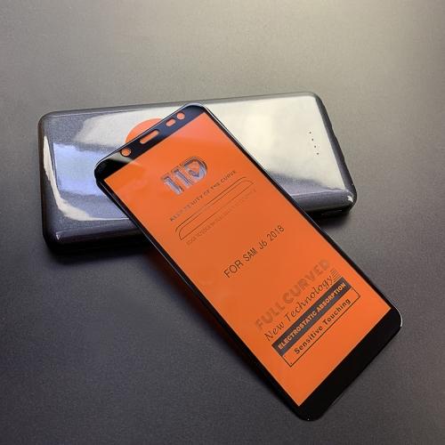 SUNSKY - mietubl Scratchproof 11D HD Full Glue Full Curved Screen
