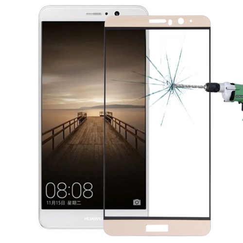 For Huawei Mate 9 0.26mm 9H Surface Hardness Explosion-proof Silk-screen Tempered Glass Full Screen Film (Gold)